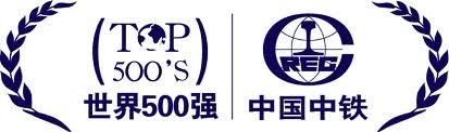 中国中铁:苏州风水客户