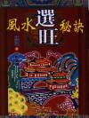 推荐书籍:聚贤馆(1)