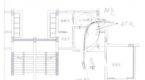 上海风水案例:梁先生别墅布局