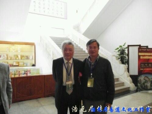 与国内易学权威山东大学刘大钧教授合影