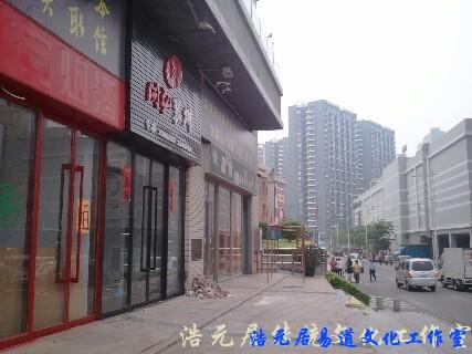 急水无情 又是整排门面全部换手: 深圳风水勘测