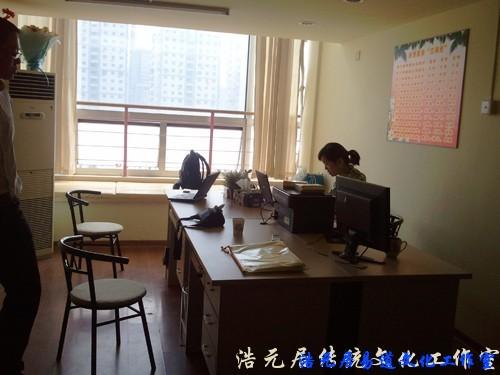南京风水调理: 映山红信息咨询有限公司风水指导