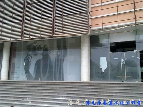 南京风水选址: 为某家装公司风水选址