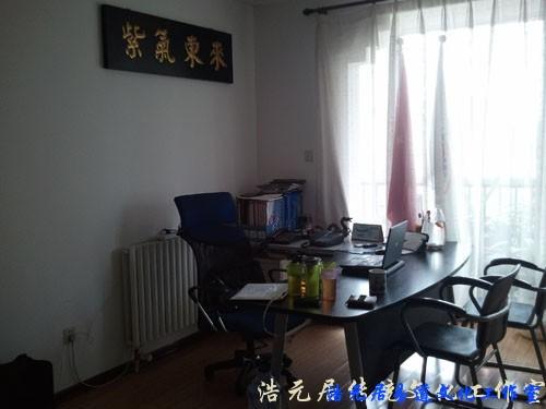天津风水案例: 居家风水实例