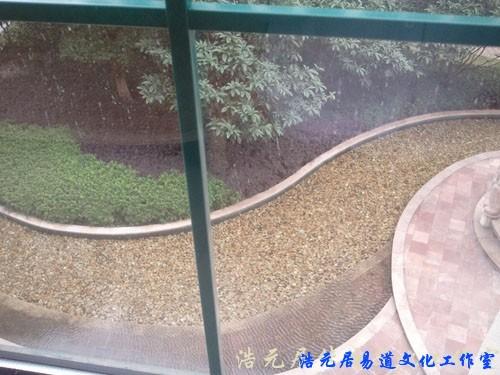 苏州风水案例:天域
