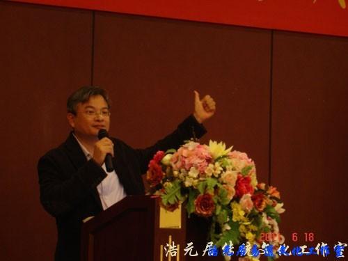 苏州风水讲座:太平洋保险VIP客户