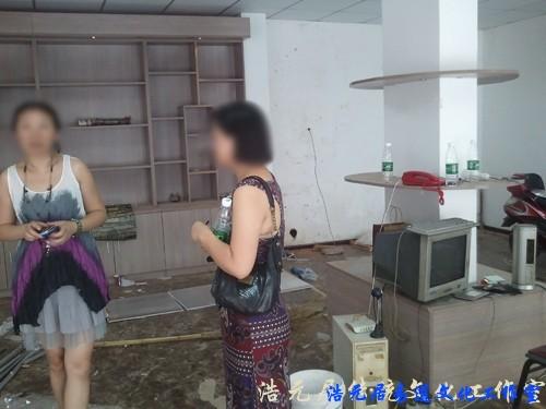 南京风水案例
