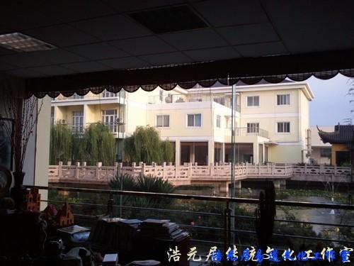 黄老师为苏州相城台资大厂风水勘测调整