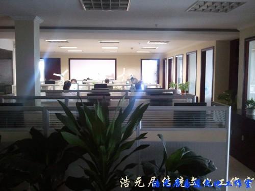 风水师为南京电子商务公司勘测并给予指导