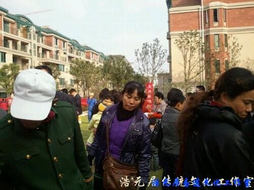 风水师于南京六合做风水常识宣导