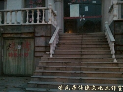 南京风水案例: 大师解密风水格局之顺水局-生意破财之相