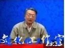 杨文衡 中国风水 导论