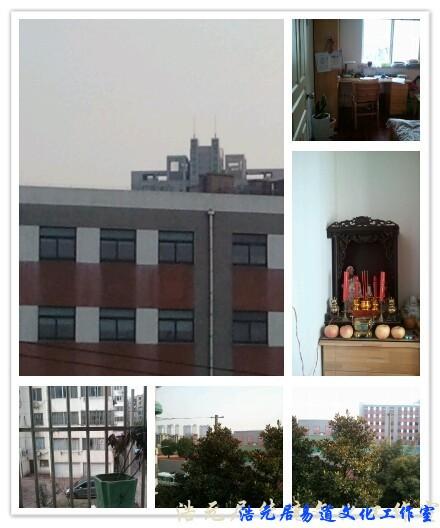 黄老师为苏州住宅建议风水调整布局