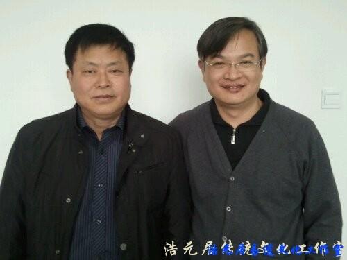 与罗玉贤老师会面-中国风水十大名人