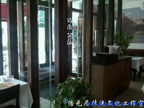 苏州餐厅风水改造案例