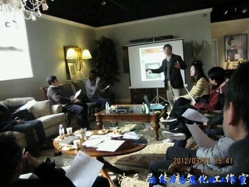 首席设计师齐聚美克美家沙龙与风水交流讨论