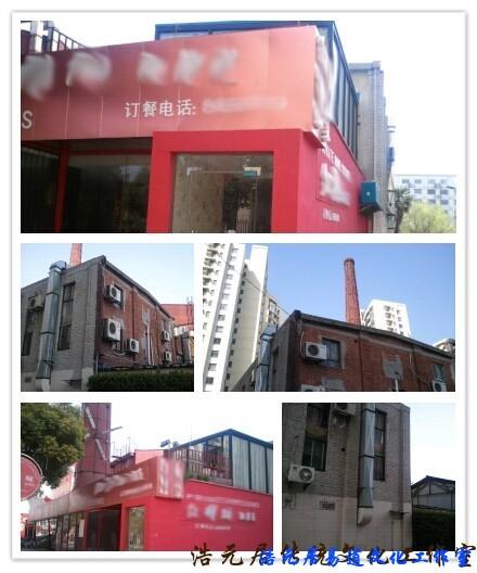 南京接连换手的门市风水案例解析