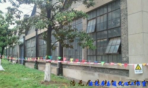 南京艺术中心外围风水勘测
