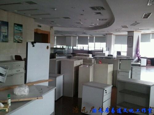 苏州光大银行风水规划