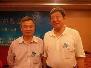 与张延生教授合影-国际著名易学大家、中华周易协会名誉会长