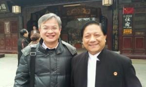与李土生先生-中国传统文化促进会荣誉会长
