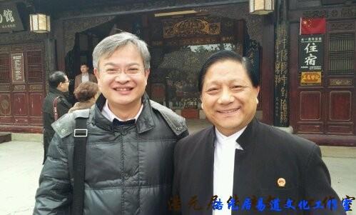 与中华传统文化促进会李土生会长合影