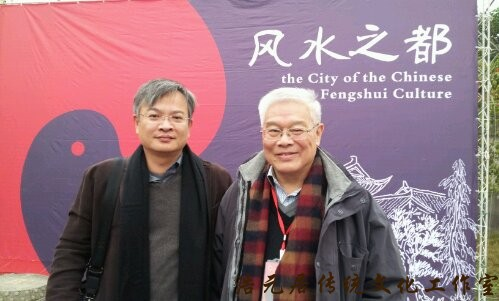 与李仕澂教授合影-东南大学教授