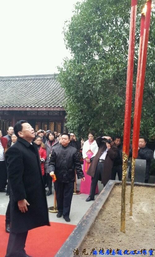 2014年10月四川阆中国际易学会议部分演讲主题