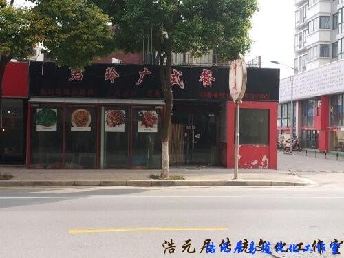 苏州风水大师解析反复关闭的店面风水