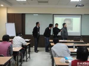 企业面相识人學培訓(第三期)