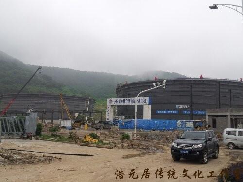 黄老师为国家油品企业风水策划