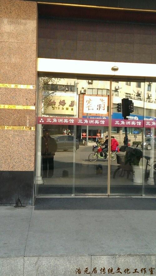 台湾风水大师解析南京店铺风水一例