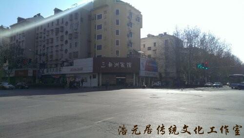南京极旺的店面风水案例解析