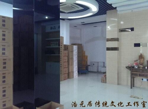 南京店铺风水改造案例
