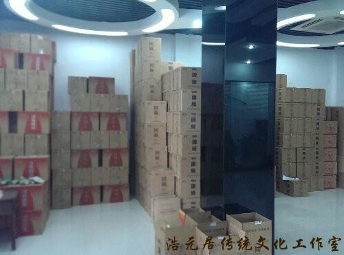 南京风水师