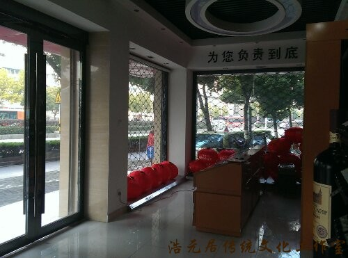 南京风水师风水案例