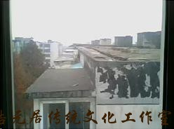 冲射煞:风水知识普及宣导(11)