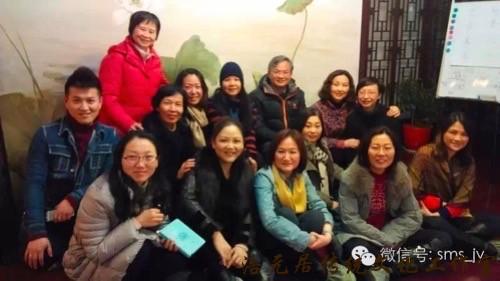 《乙未羊年——新春风水》主题活动