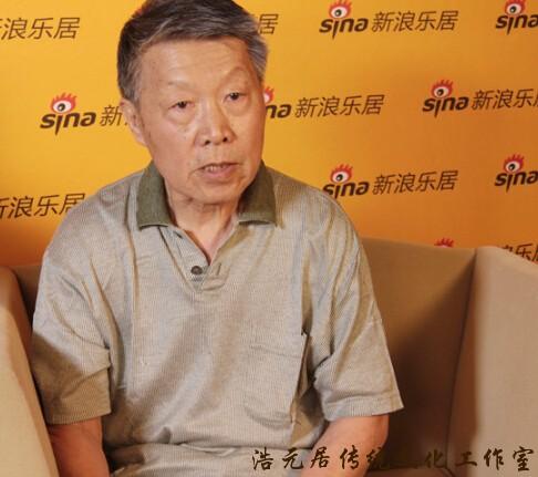新浪独家:2014年中国文化遗产日专题论坛