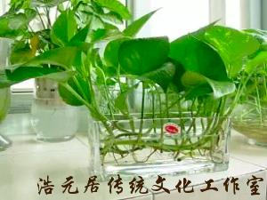 南京风水师知识分享,南京风水师看宅笔记