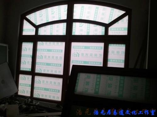 苏州风水师为张家港别墅布局