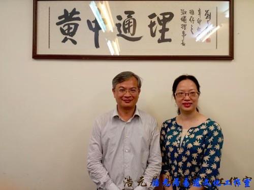 黄科迪老师拜访国际易学大会邵崇龄老师