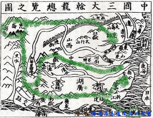 中国龙脉走势图