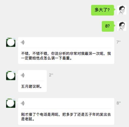 苏州风水大师,南京风水大师,台湾风水大师,江苏风水大师,上海风水大师