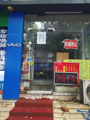 苏州风水大师破财案例分享