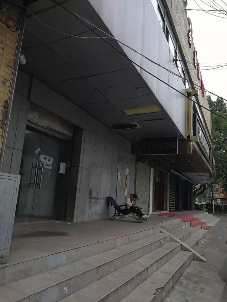 南京风水大师: 明堂倾斜不利生意财运