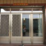 苏州风水大师:一个小小变动能改变房子风水
