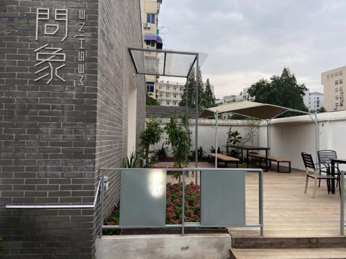苏州风水大师龙德为南京艺术中心布局